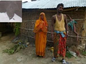 Martyr Family Siraha