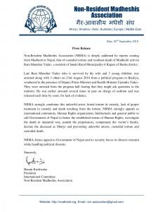 NRMA-Press-Release-02.Sept.2018-1