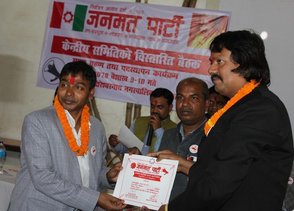 shambhunath_sah_nrma_president